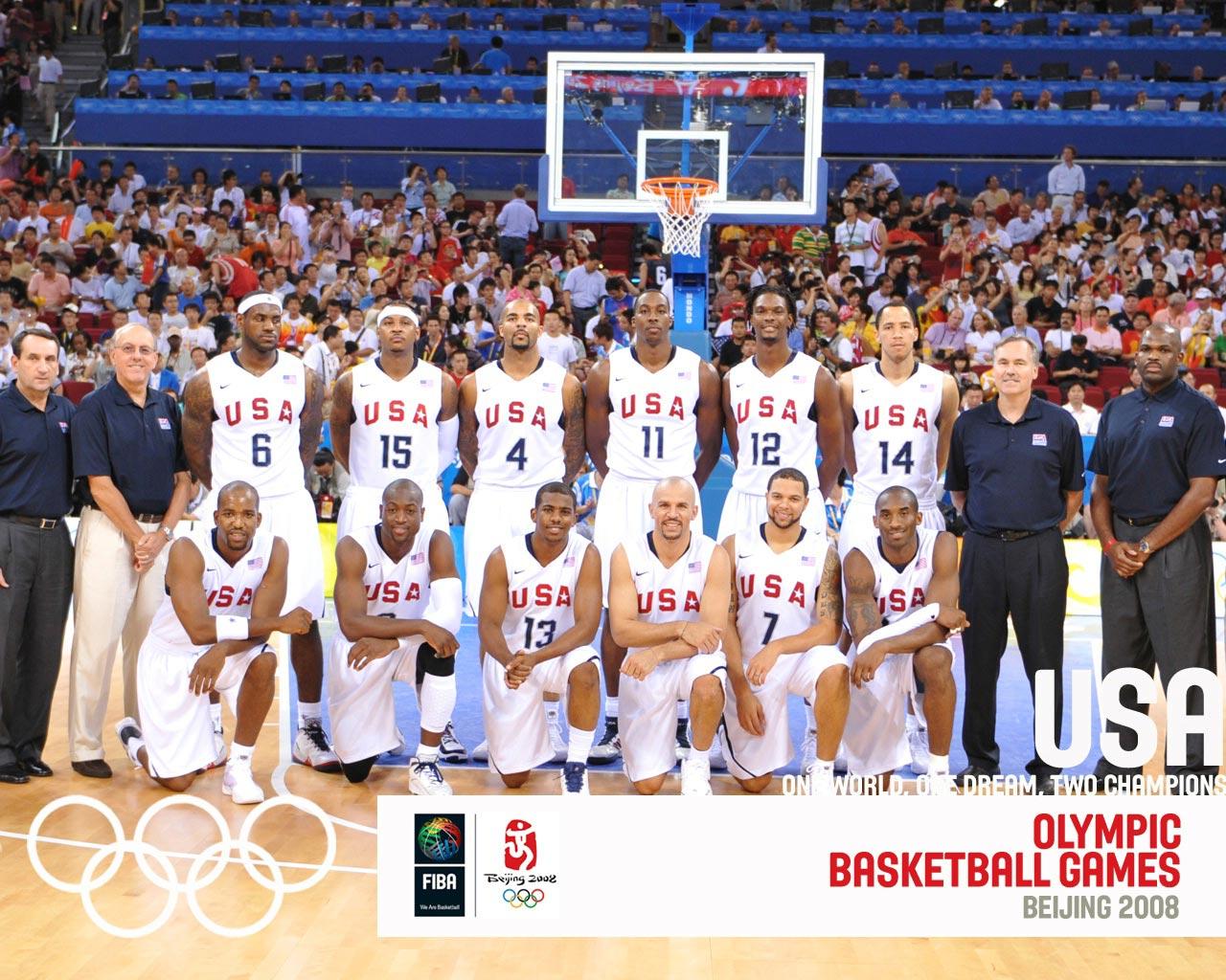 2008 Beijing Dream Team